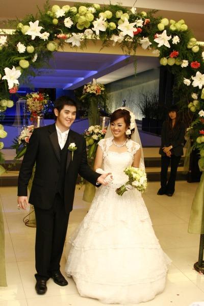 lega udah kelar Holy Matrimony